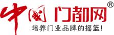 中国门都logo