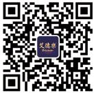 浙江艾德乐门业有限公司