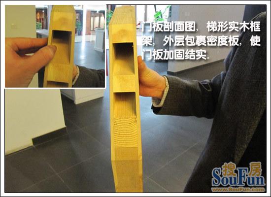 实木复合门 实木复合门相当于实木门恒久稳定、不变形、不开裂,还具有保温、耐冲击、阻燃的特性,且隔音效果良好。实木复合门解决了门芯板由于季节变化、不同地区年均含水率不同、木材固有的干缩湿涨和各项差异引起的开裂、变形,以及实木门由于油漆后门芯板四周因收缩出现的白边、开缝现象。 实木复合门的质感略逊于实木门,但材质与款式更加多样,或是精致的欧式雕花,或是中式古典的各色拼花,或是时尚现代、不同装饰风格的门可以给予消费者更加广阔的挑选空间。