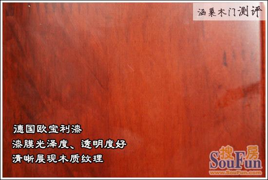 橡胶木材质细腻光滑,纹理美观,是常见的家具用材之一.