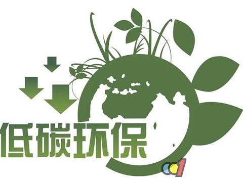 环保图标手工制作