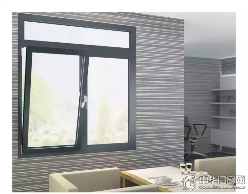 铝合金悬窗选购