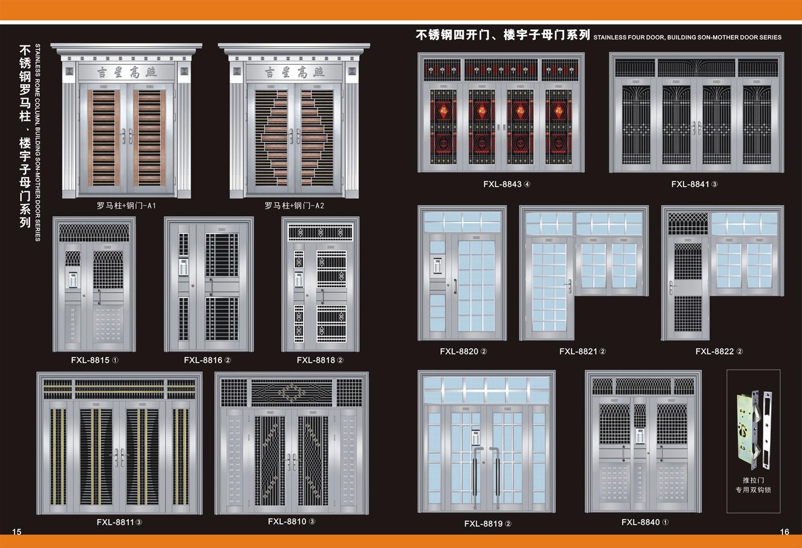 不锈钢门(罗马柱,四开门,字母等) 不定尺
