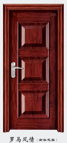 新款钢木室内门罗马风情(南非花梨)罗马