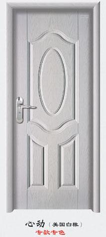 白橡木门装修效果图