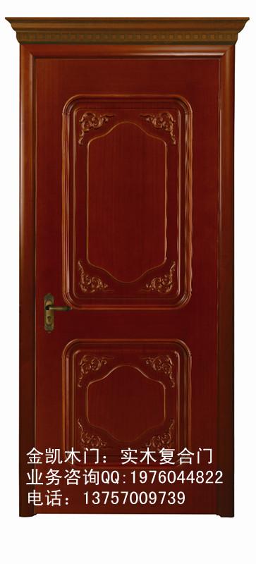门业图片-室内门实木复合烤漆套装门mk-097图片