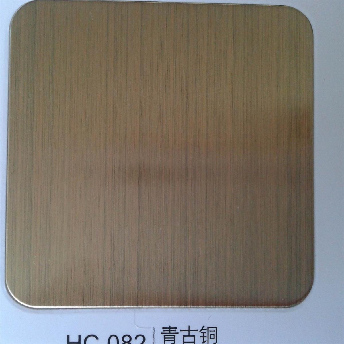 > 不锈钢青古铜  企业:佛山市华晨亿盈金属材料有限公司 类别:镜面8k图片