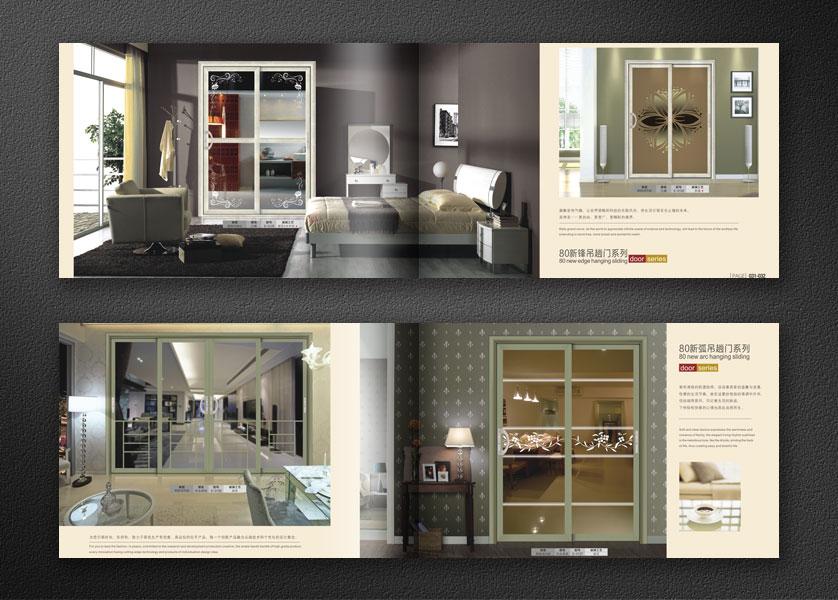 门窗画册设计 a4-广东省佛山市南海区大沥镇凤池红棉