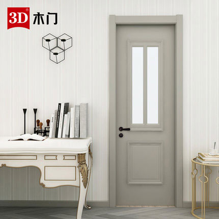 3d木门定制套装门卫生间门实木复合简约现代室内门浴室门d-923b d-923