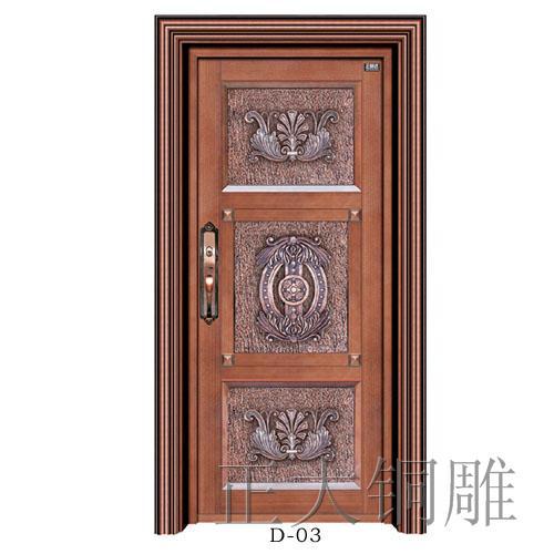 安全门 玻璃门 雕花门 正大铜板 正大铜雕铜门