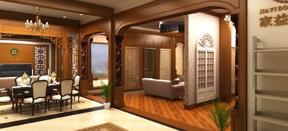 成立于2002年的家益木业是一家以木门、衣柜、实木吊顶生产和销售为主的大型定制化家居生产企业,在中国定制家居行业中处于领先水平,是中国定制家居行业的著名品牌。10多年来,家益木业以其突出的业绩、优异的产品和服务先后被评为中国著名品牌、中国木门行业30强、中国绿色环保产品、质量•服务•信誉AAA企业等荣誉称号。 家益木业座落在素有&ldqu(未完,全文请 查看更多)