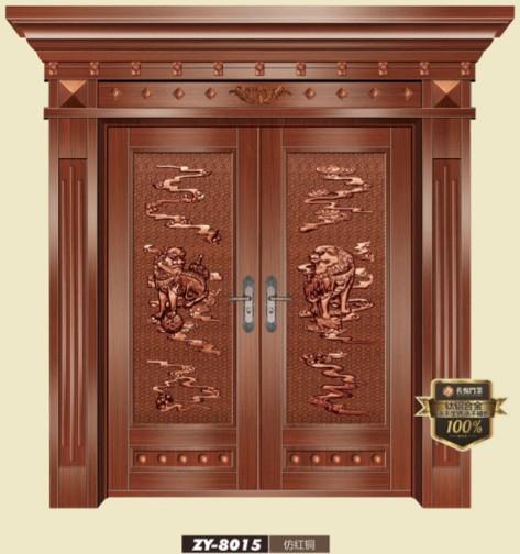 门业图片-豪华别墅铜铝大门佐悦仿红铜仿红铜8015