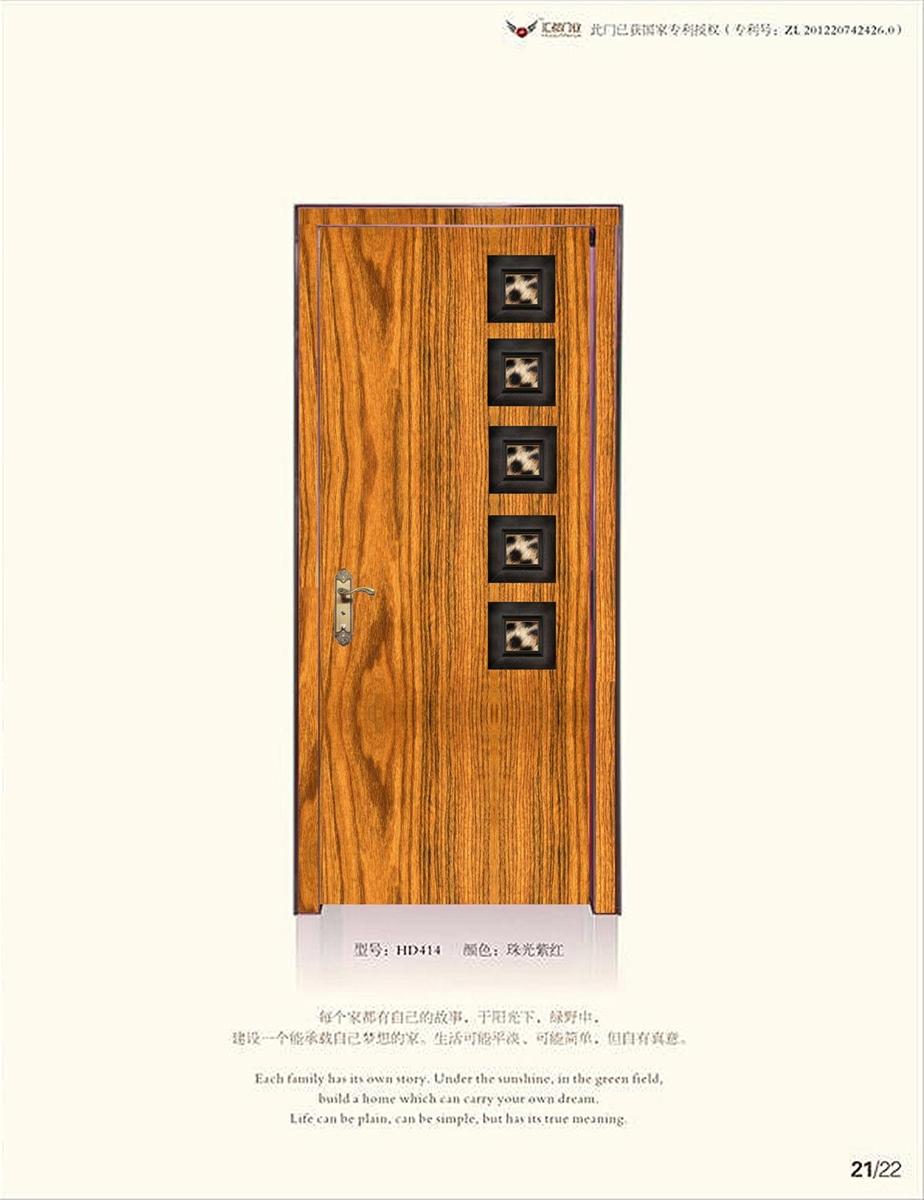 古典木纹款式.生态门,室内门.珀曼水晶门