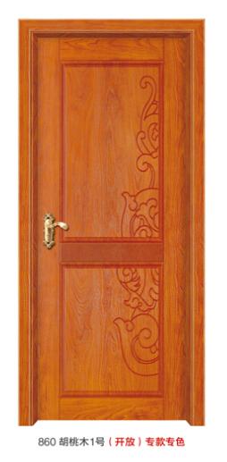 门业图片-木门新款胡桃木1号860图片