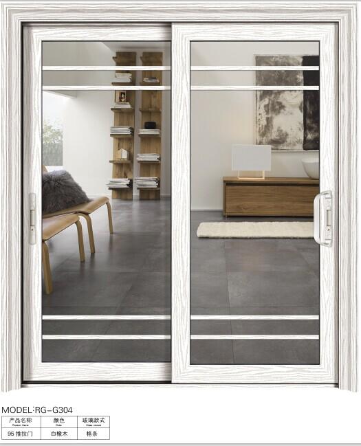 门业图片-铝合金门窗-卓凡95推拉门 白橡木 格条玻璃 rg-g30495推拉门