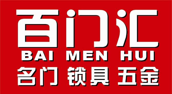 logo 标识 标志 设计 矢量 矢量图 素材 图标 670_367