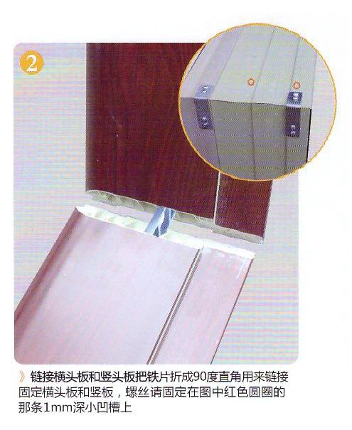 002-城西西塔路产品安装示意图厂家