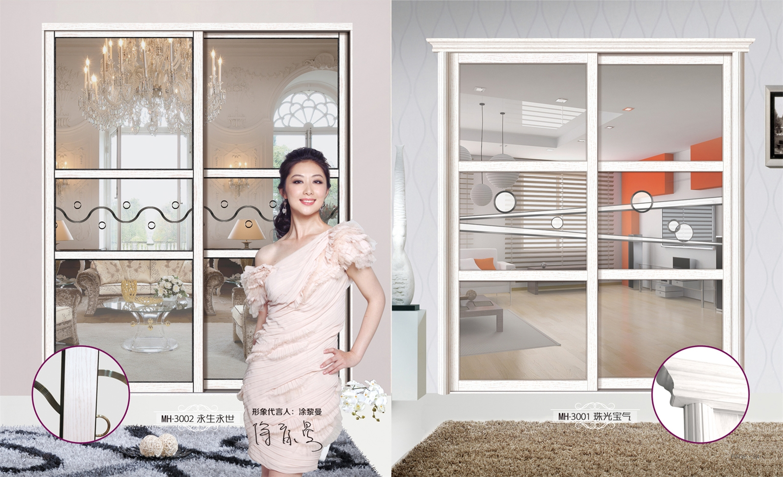 门业图片-生态门,木门,实木门,拼接门拼接门,木门,衣柜654图片