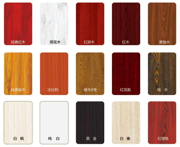 生态木门可选配件 生态木门表面可选颜色
