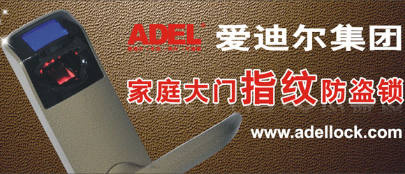 深圳市爱迪尔电子有限公司高清图片